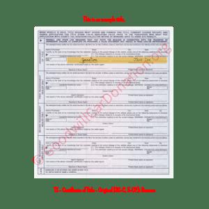 TX - Certificate of Title - Original (30-C, 5-02)- Reverse | Goodwill Car Donations
