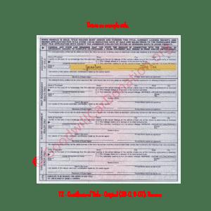 TX - Certificate of Title - Original (30-C, 8-07)- Reverse | Goodwill Car Donations