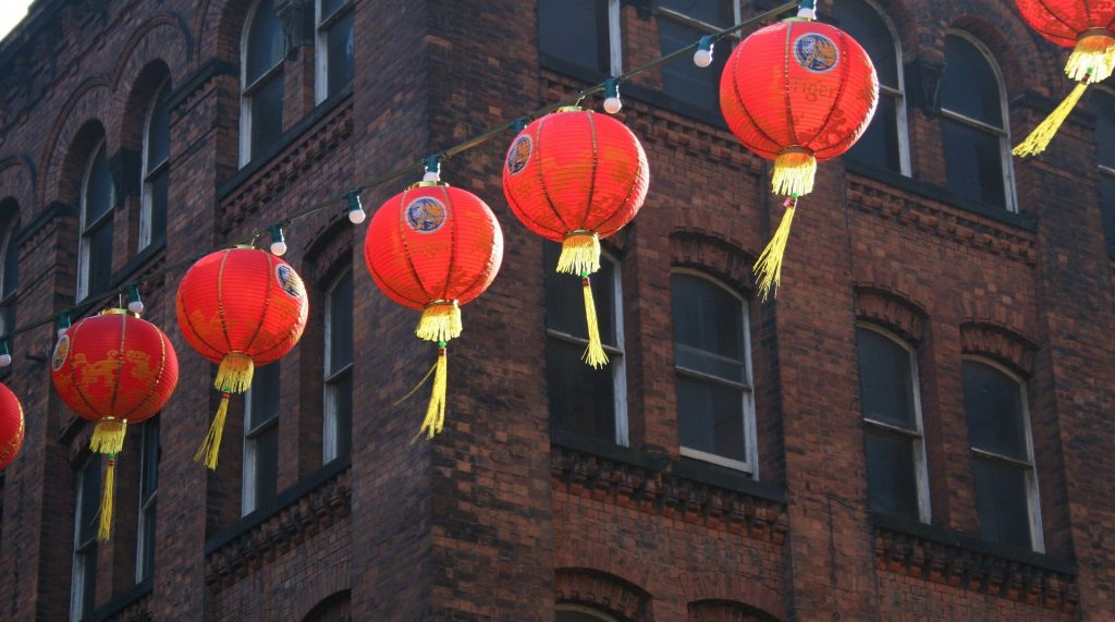 Chinese Lanterns | Goodwill Car Donation