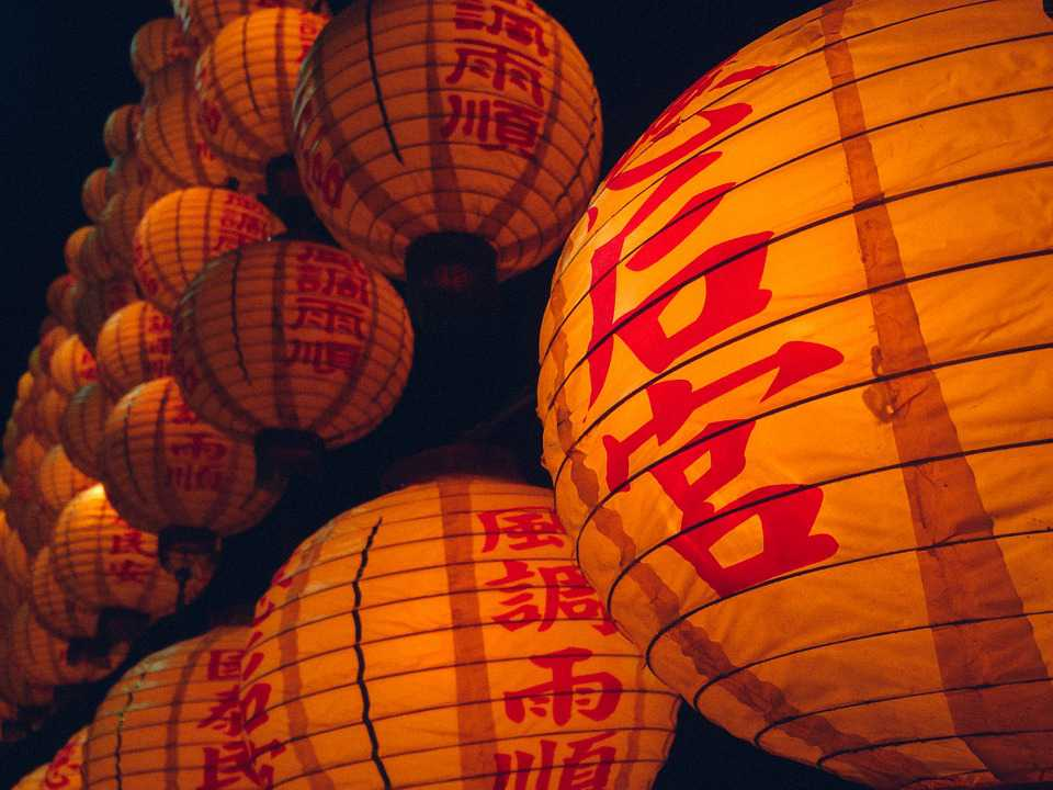 Chinese New Year Lanterns | Goodwill Car Donations